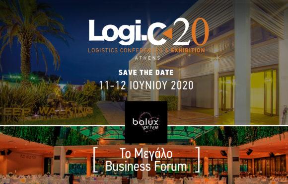 Στις 11 & 12 Ιουνίου 2020 τα LOGI.C 2020 στο Balux Prive στην Αθήνα!