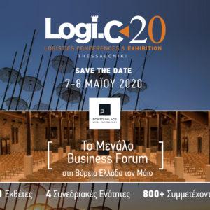 LOGI.C 2020 – Το γνωστικό event επανέρχεται σε Θεσσαλονίκη & Αθήνα