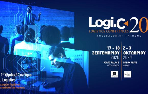 LOGI.C 2020: Υβριδική η 12η Διοργάνωση των LOGISTICS CONFERENCES