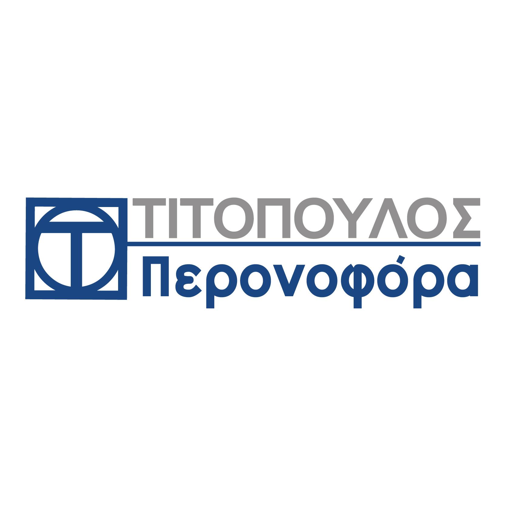 titopoulos peronofora