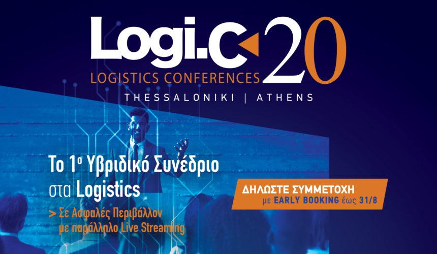 Πάρτε μέρος στα υβριδικά LOGI.C 2020 – Early Booking έως 31/8
