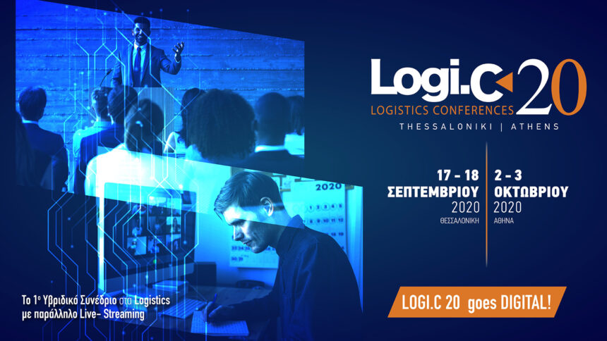 LOGI.C 2020 goes Digital!